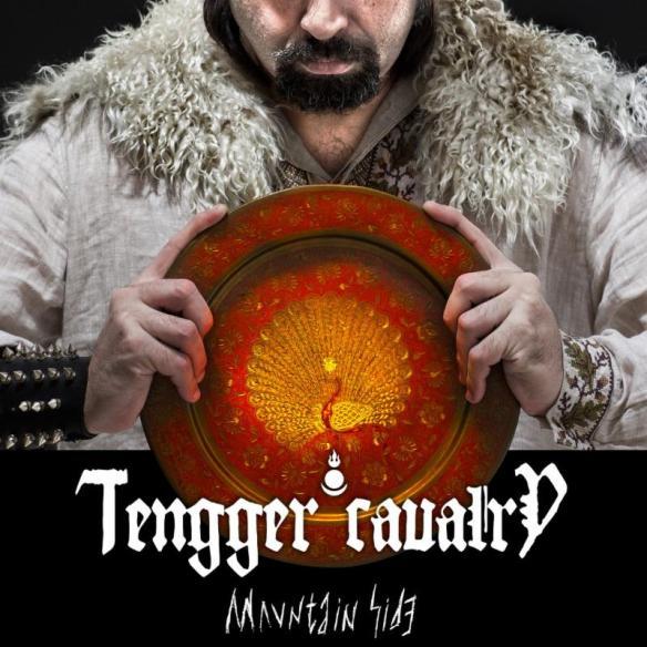 Courtesy: Tengger Cavalry